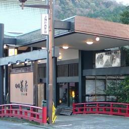静岡県中伊豆 修善寺温泉 菊屋旅館 風景 東日本 無料写真素材 あみラボ